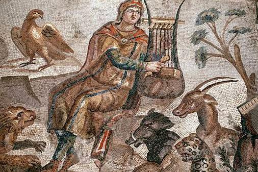 Орфей и животниге