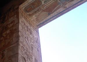 Рамзес III 17
