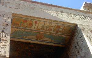 Рамзес III 21