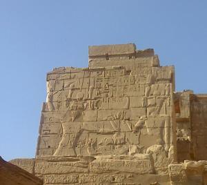 Рамзес III 5