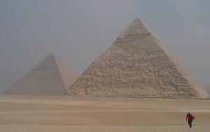 пирамидите 14