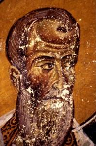 Дион Ареоп 17 Патмос XII в