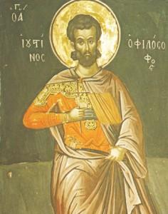 Юстин Философ
